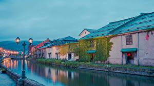 Fotos Japan Haus Fluss Abend Straßenlaterne Hokkaido