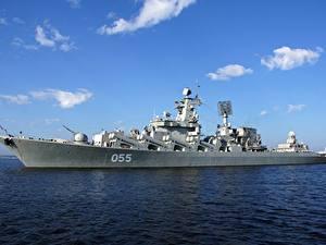Bilder Schiffe Russische Slava-class cruiser Project 1164 Atlant Heer