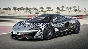 Papel de Parede Desktop McLaren Tuning Cinza Movimento 2020 620R Worldwide carro
