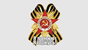 Hintergrundbilder Tag des Sieges 9 Mai Vektorgrafik Feiertage Text Orden Medaille Russisches