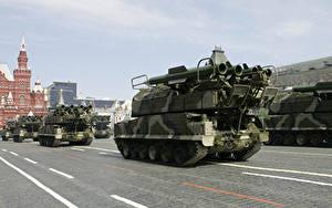 Papéis de parede Lançador de foguetes múltiplo Feriados Dia da Vitória 9 de maio Desfile militar Russo  Exército