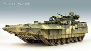 Bilder SPz Russisches T-15 Armata Heer