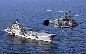 Bilder Flugzeugträger Hubschrauber Schiff Russisches Ka-29 Helix-B Admiral Kuznetsov Luftfahrt Heer