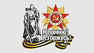 Hintergrundbilder Tag des Sieges 9 Mai Vektorgrafik Feiertage Text Russischer