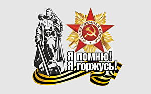 Papéis de parede Dia da Vitória 9 de maio Desenho vetorial Feriados Texto Russo