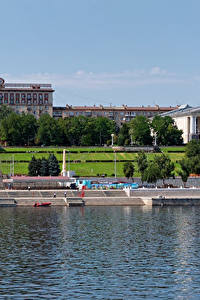 Bilder Russland Gebäude Flusse Bootssteg Wolgograd