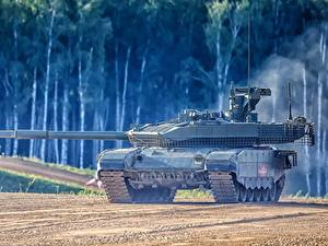 Bilder Panzer T-90 Russische T-90M Heer