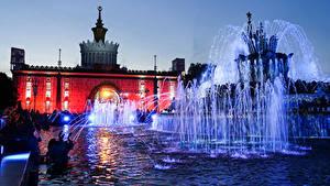 Bilder Russland Moskau Springbrunnen Abend Städte