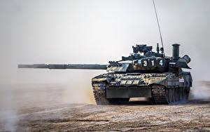 Bilder Panzer Russische T-80UE-1 Militär