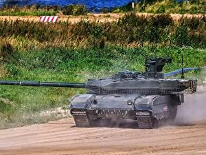 Fotos Panzer Russischer T-90M Heer