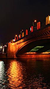 Fotos Moskau Russland Fluss Brücke Nacht Straßenlaterne