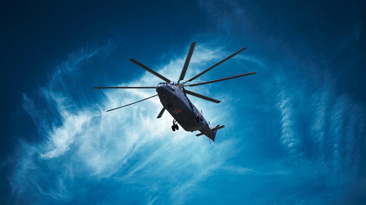 Fotos von Hubschrauber Untersicht Ansicht von unten Russische Mi-26 Luftfahrt russisches russischer