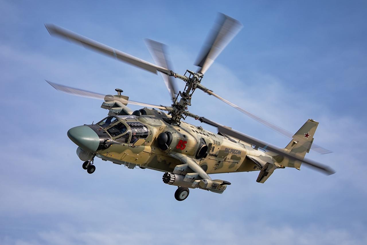 Fotos von Hubschrauber russisches Ka-52 Alligator Flug Luftfahrt Russische russischer