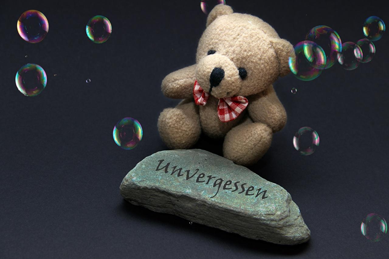 Wallpapers Soap bubbles German Unvergessen Teddy bear sit Stones bow knot Bowknot Sitting