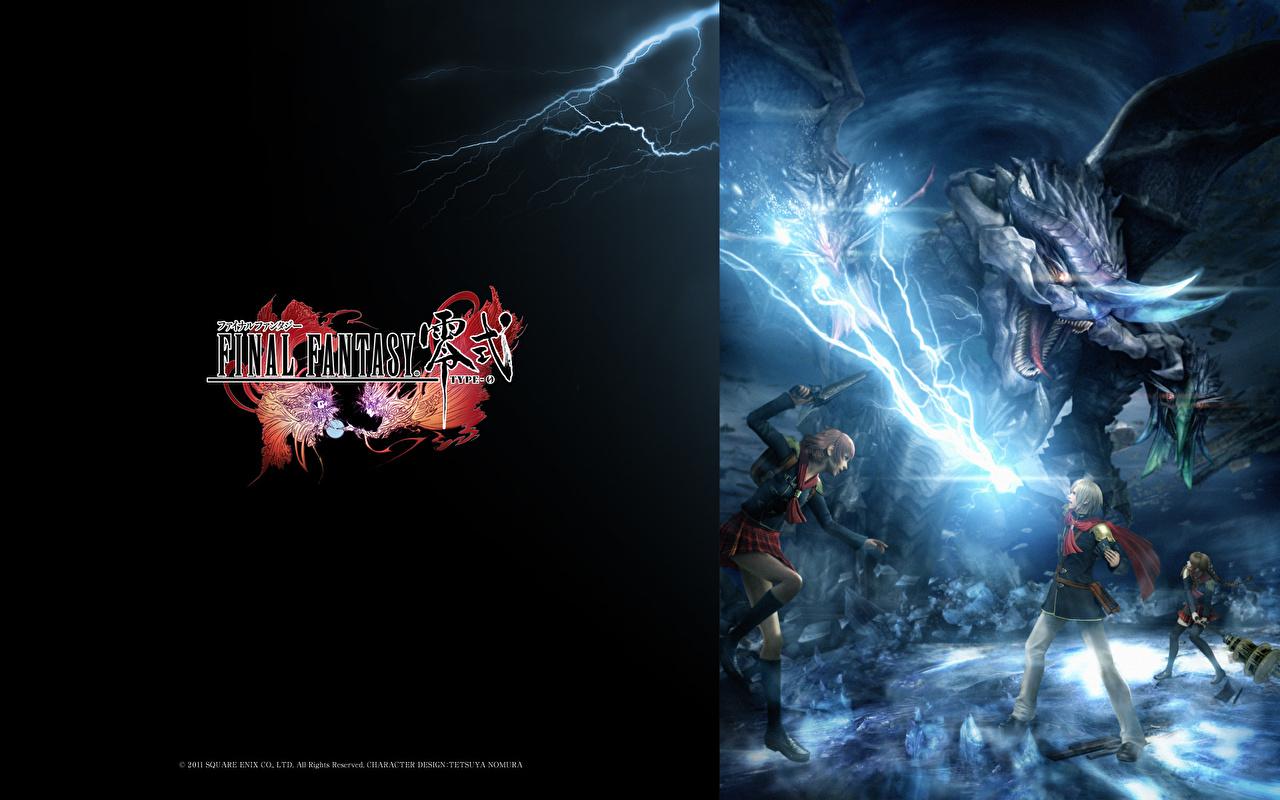 Fondos De Pantalla Final Fantasy Final Fantasy Type 0 Juegos