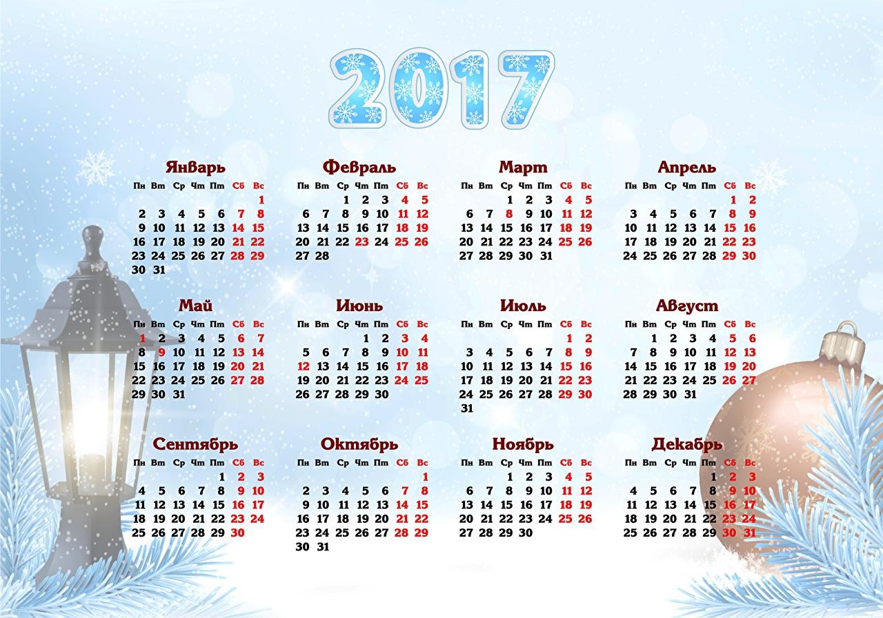 Bilder von 2017 russischer Kalender Russische russisches