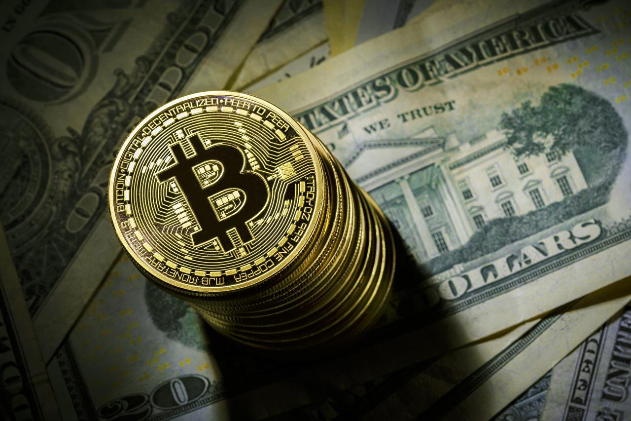 Fotos Münze Bitcoin