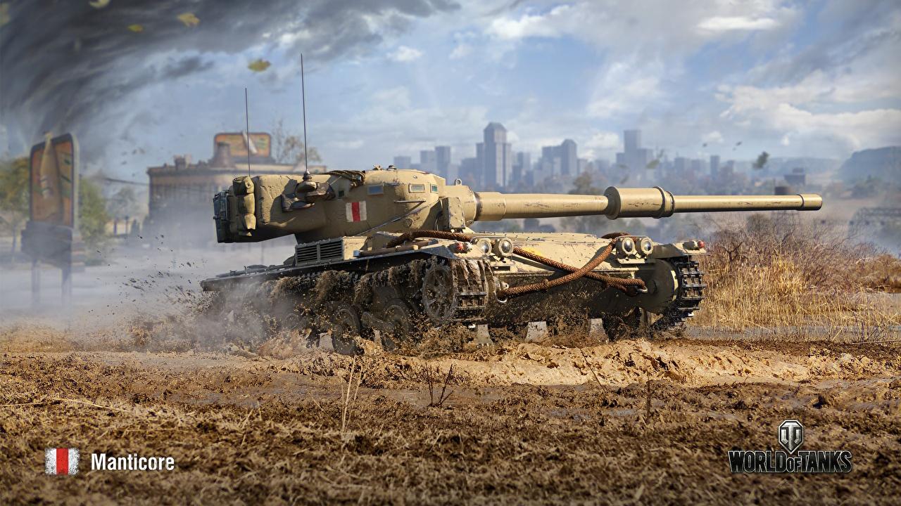 Bilder von World of Tanks Panzer Manticore Spiele Schlamm WOT computerspiel