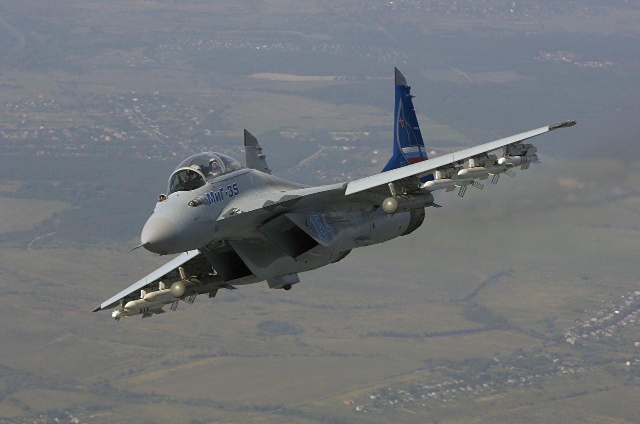 Обои для рабочего стола МиГ-35 Истребители Самолеты Авиация