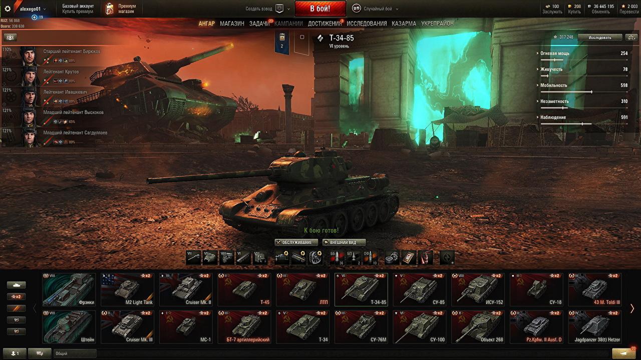 Bilder von World of Tanks T-34 Panzer Russische Spiele WOT