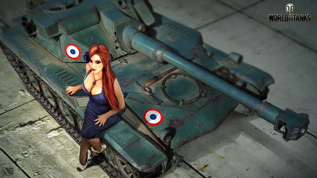 Bilder von World of Tanks Nikita Bolyakov Panzer Rotschopf AMX ELC Mädchens Spiele WOT