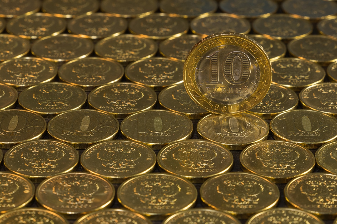 Image Coins Roubles 10 Money Many