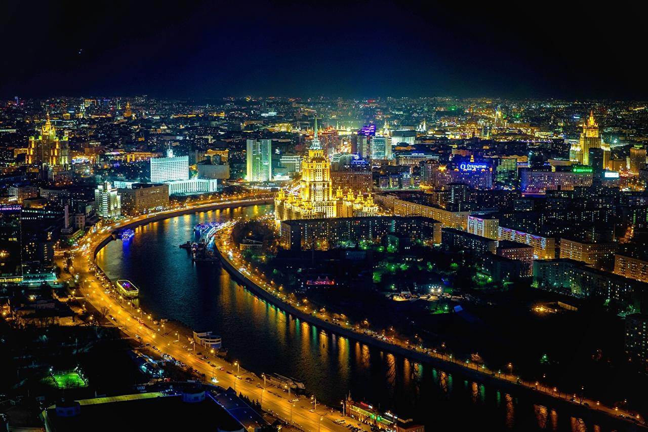 Сколько человек живёт в Москве на 2019 год? Официальное население на 2019 год в пригороде