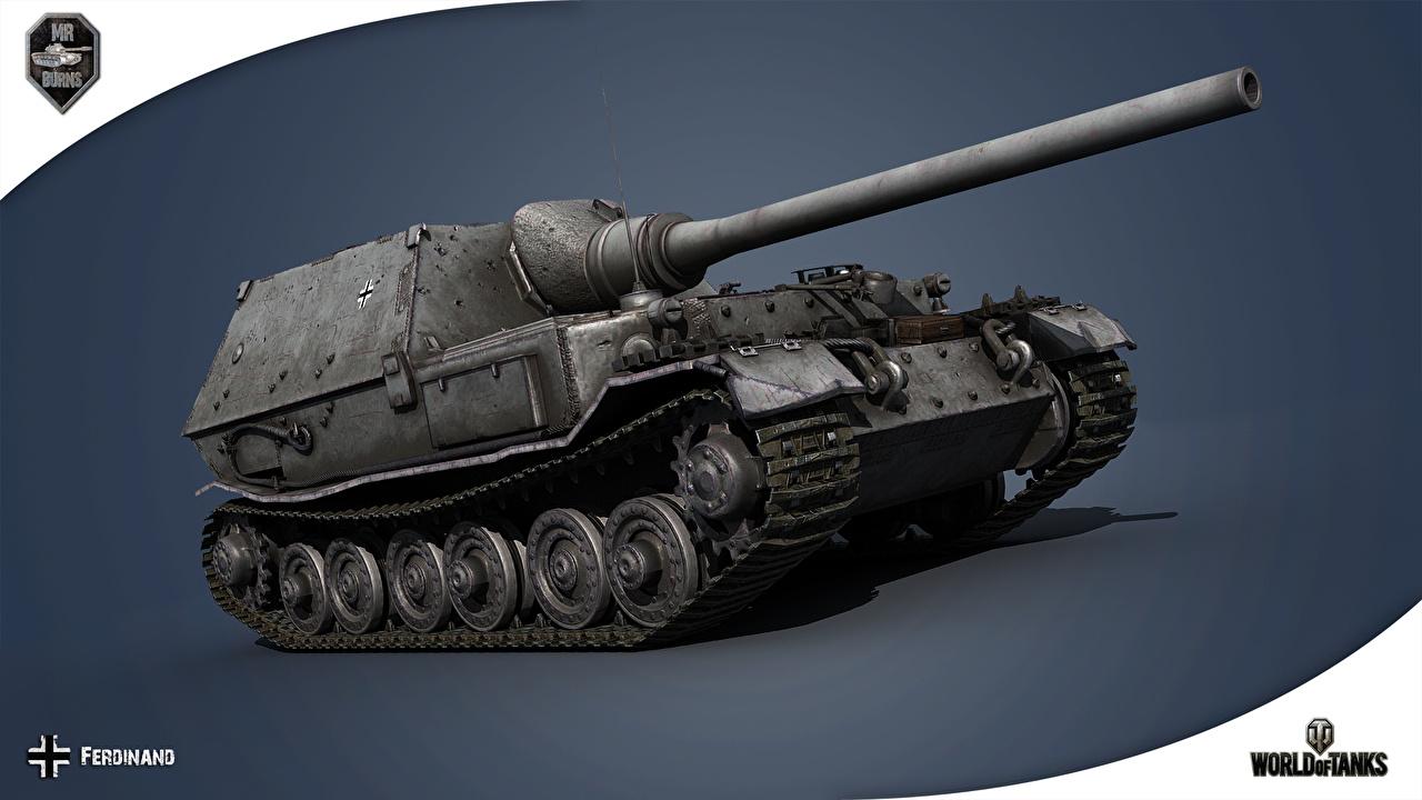 Panzer Spiele 3d