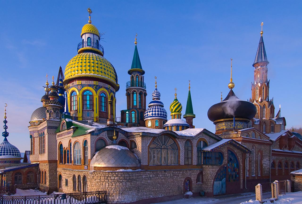 Bilder von Russland Kazan temple of all religions, Kazan, Tatarstan Kuppel Tempel Städte Kuppeln