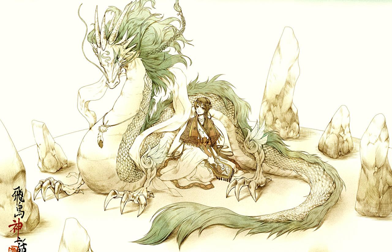 Achtergrond Draken Fantasy Jonge vrouwen een draak jonge vrouw
