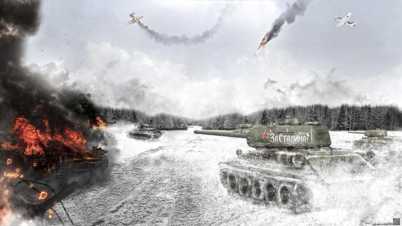 армия war thunder