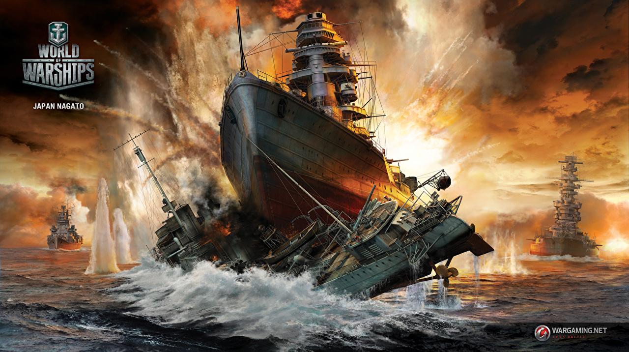 壁紙 World Of Warship 船 Japan Nagato ゲーム ダウンロード 写真