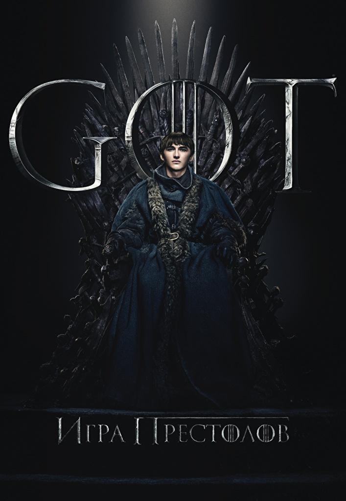 Foto Game of Thrones Thron Junger Mann Isaac Hempstead Wright Film Sitzend  für Handy kerl jugendlich sitzt sitzen