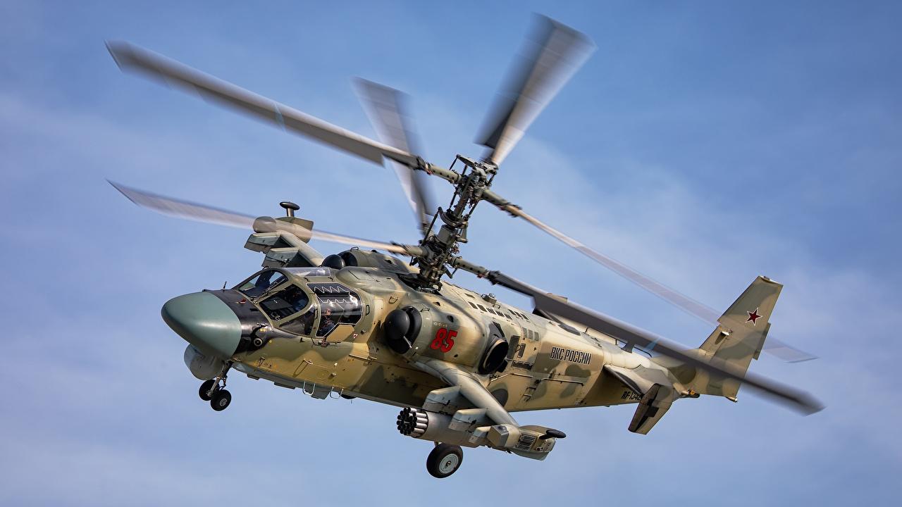 Helicópteros ka-52 alligator Ruso Vuelo helicóptero, rusos Aviación