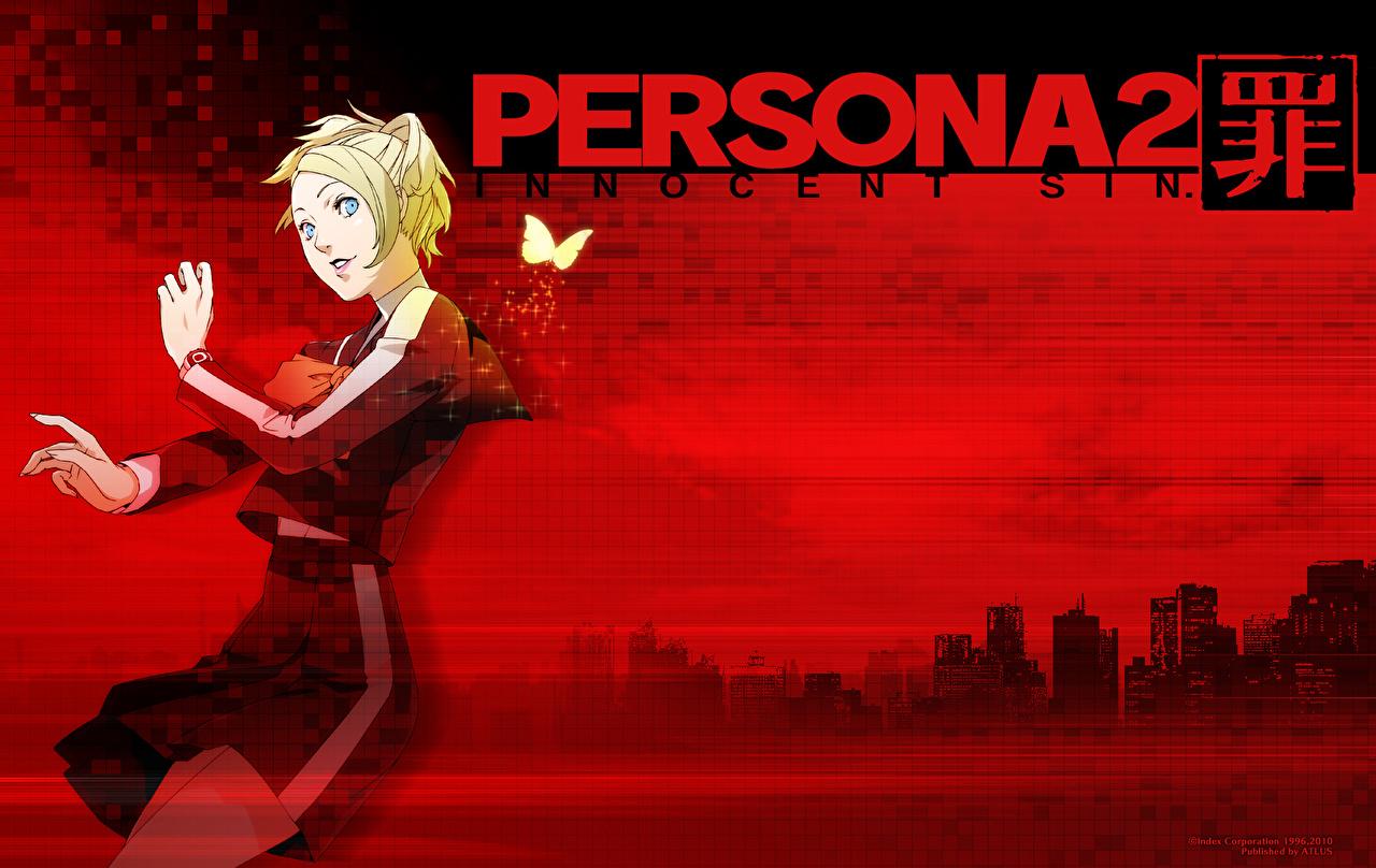 壁紙 真 女神転生 ペルソナ2 ゲーム ダウンロード 写真