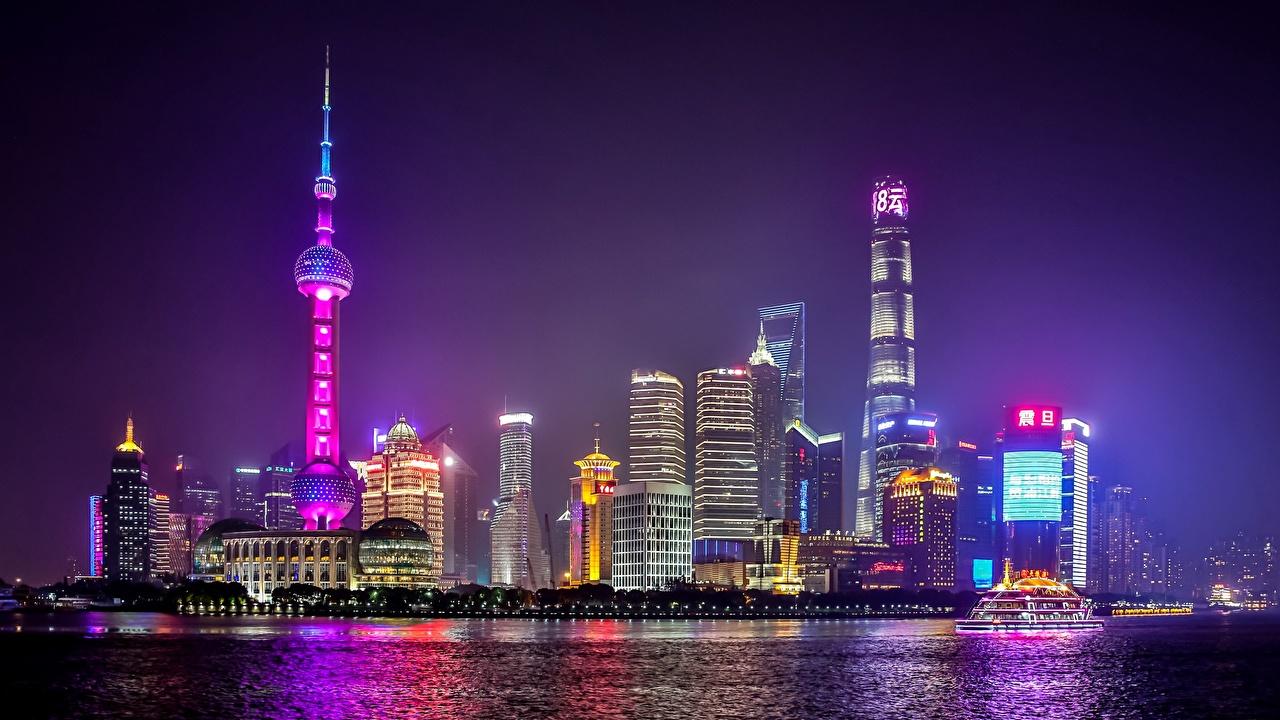Fonds D Ecran Chine Shanghai Gratte Ciel Chen Yi Square Nuit Tour Edifice Villes Telecharger Photo