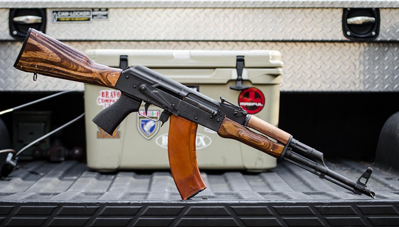 Bilder von AK 47 Sturmgewehr Heer Kalaschnikow