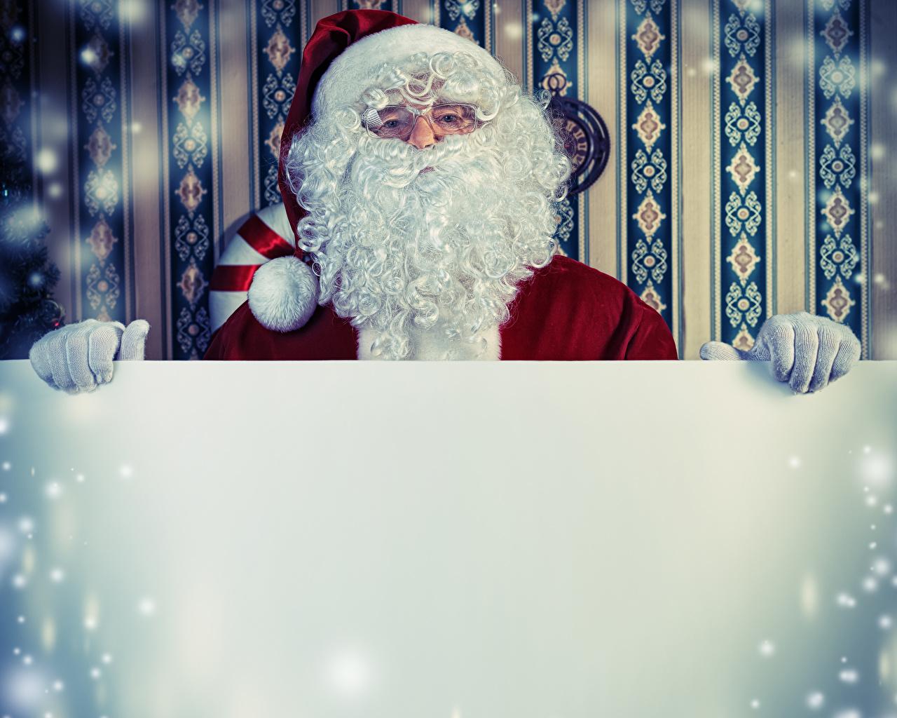 Bilder Neujahr bärtige Schneeflocken Weihnachtsmann Vorlage Grußkarte bärte Barthaar bärtiger
