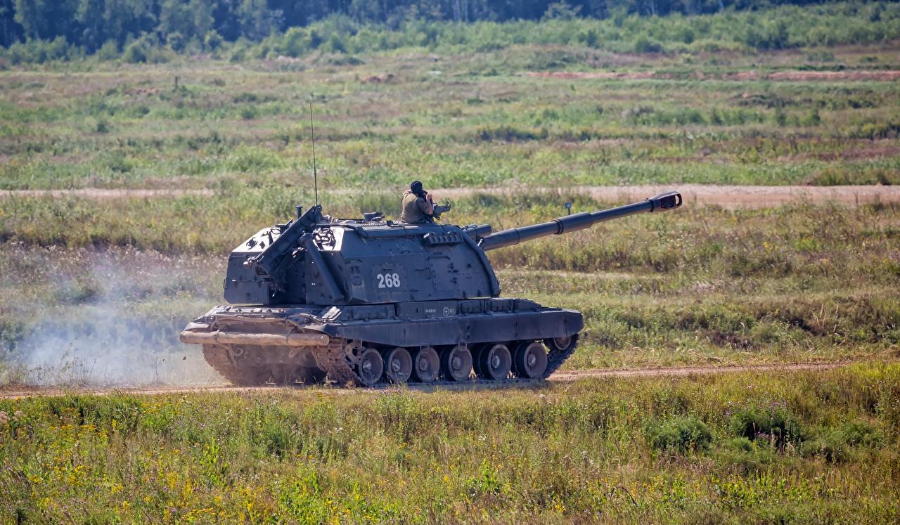 Bilder von Selbstfahrlafette Russische MSTA-S 152mm Militär russischer russisches Heer