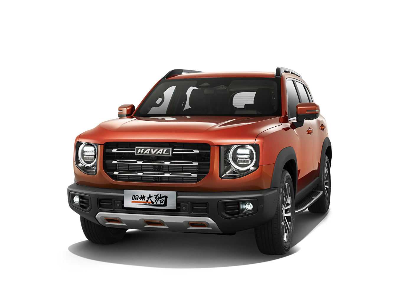 Picture Haval Chinese CUV Dagou, 2020 auto Metallic White background Crossover Cars automobile