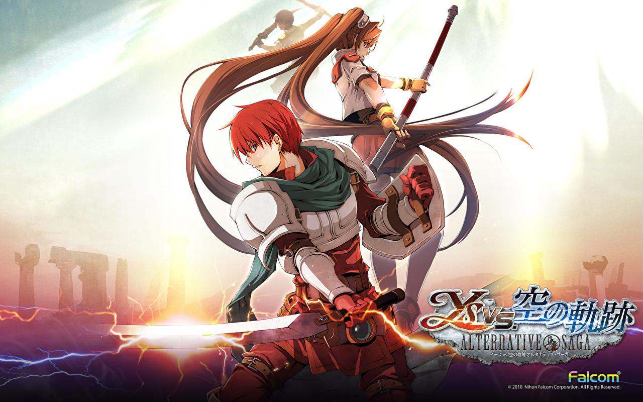 壁紙 イースシリーズ Ys Vs Sora No Kiseki Alternative ゲーム