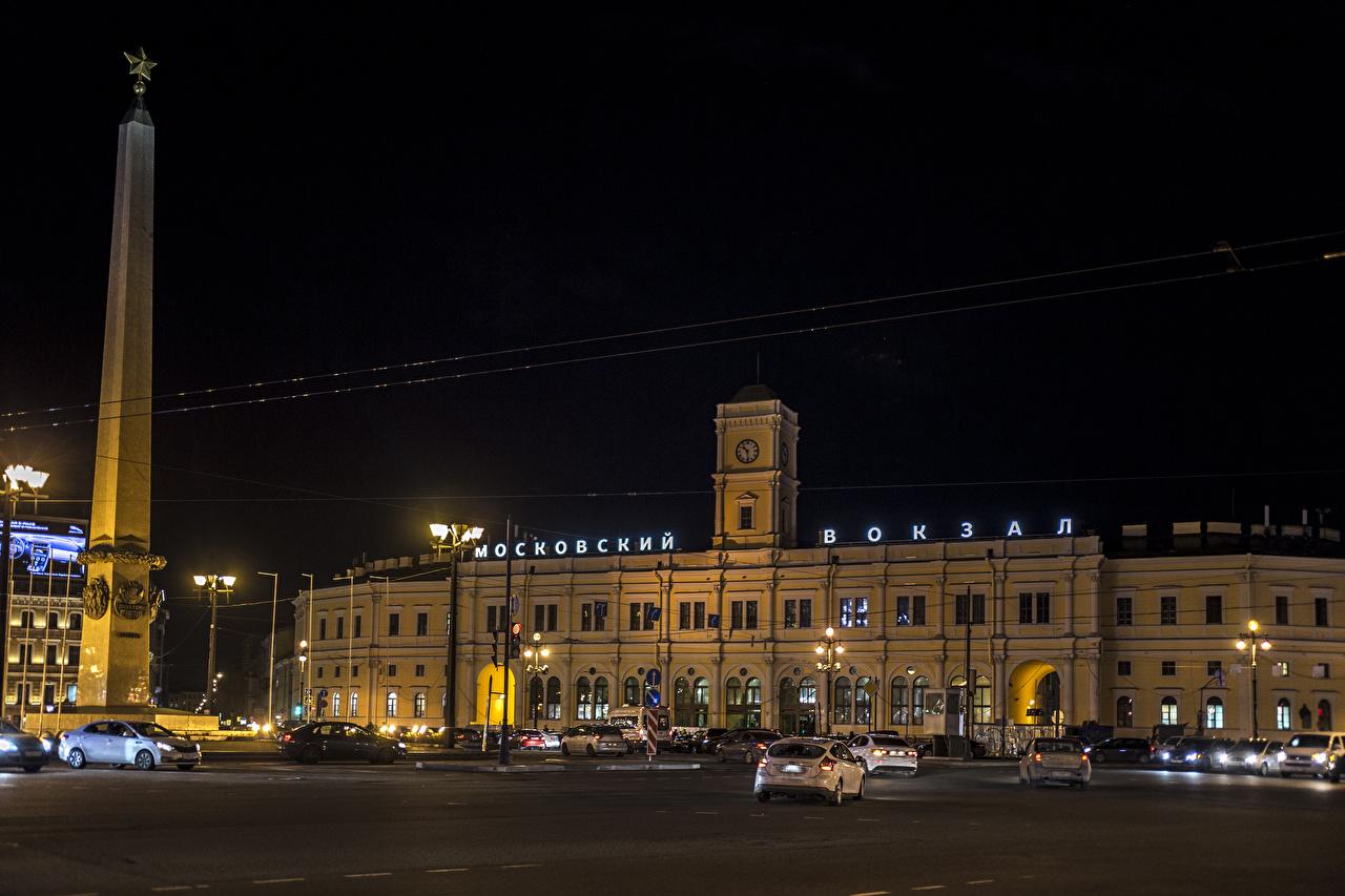 Foto Sankt Petersburg Russland Denkmal Nacht Straßenlaterne Haus Städte Gebäude
