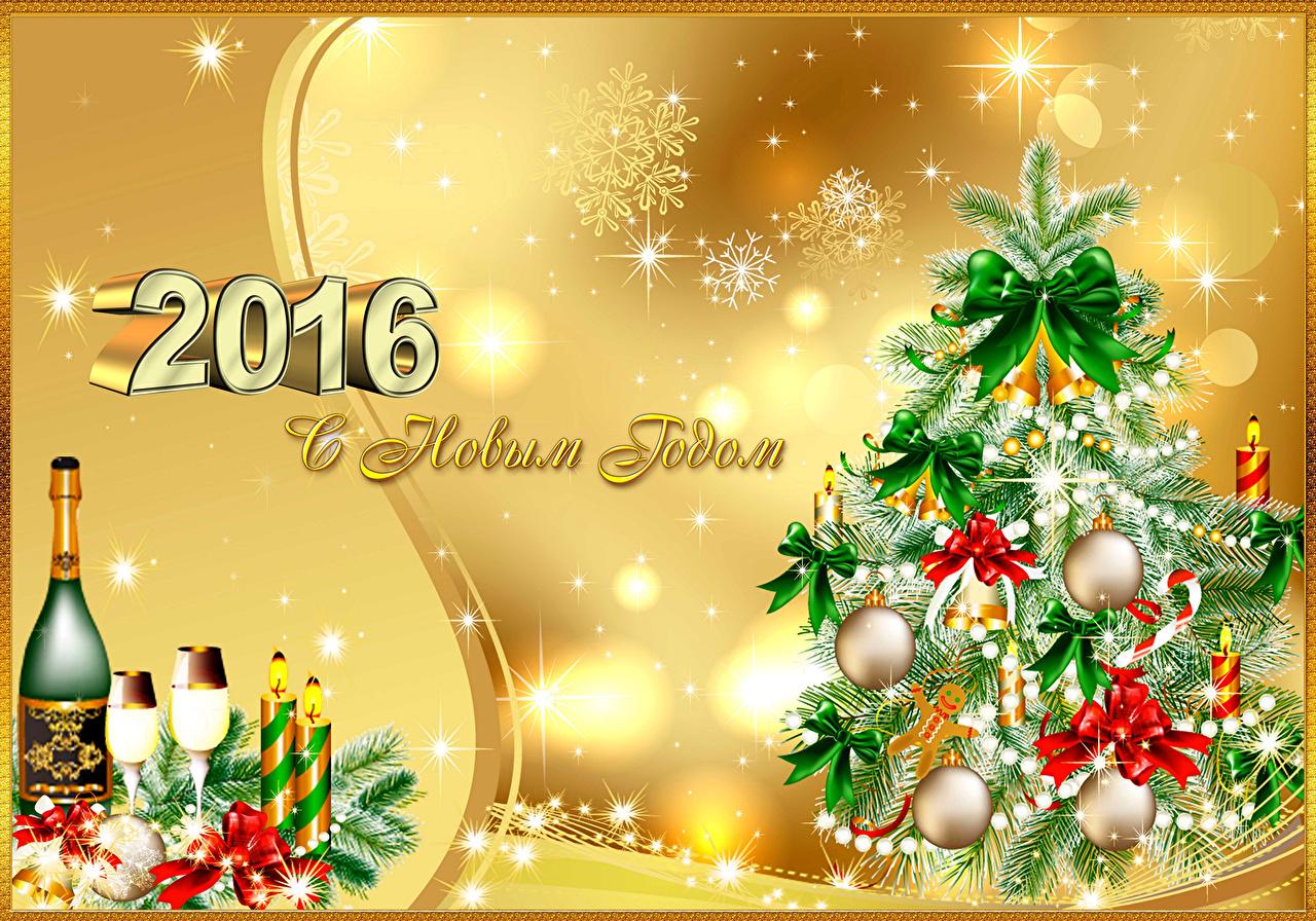 壁紙 祝日 新年 シャンパン キャンドル 16 クリスマスツリー ワイングラス ボール ダウンロード 写真