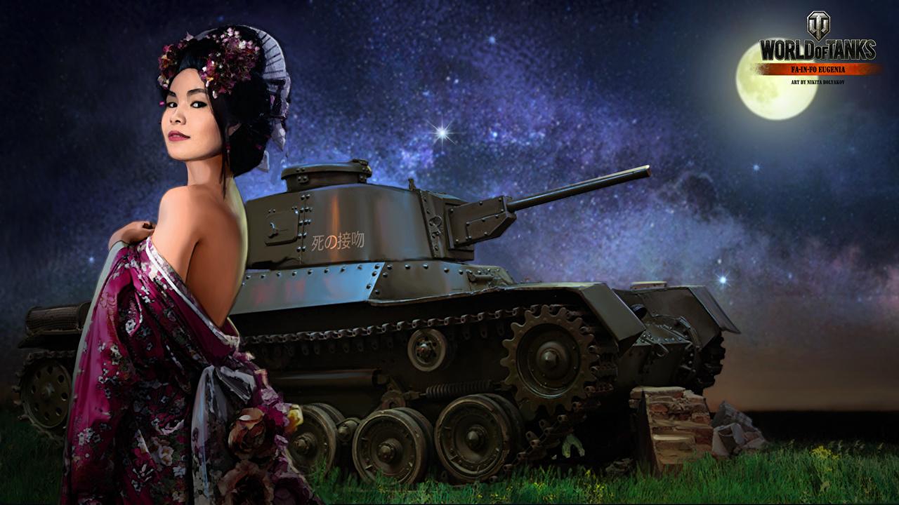 Wallpaper WOT Nikita Bolyakov tank AMX ELC bis young woman