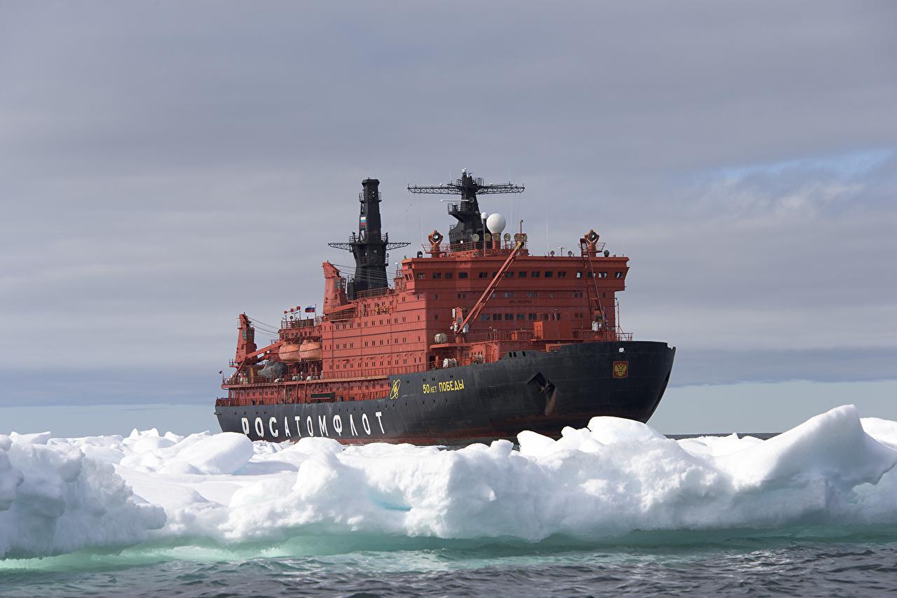 Desktop Wallpapers Icebreaker Ice ship Ships