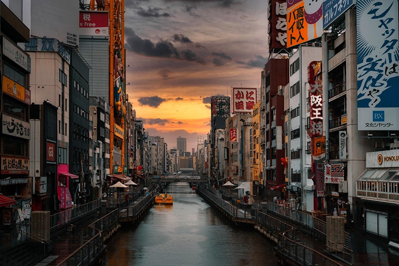 Desktop Wallpapers Japan Osaka Canal sunrise and sunset Advertisement Cities Sunrises and sunsets