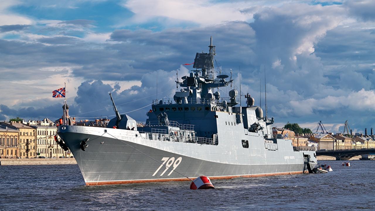 Photo Russian Ships military ship Army