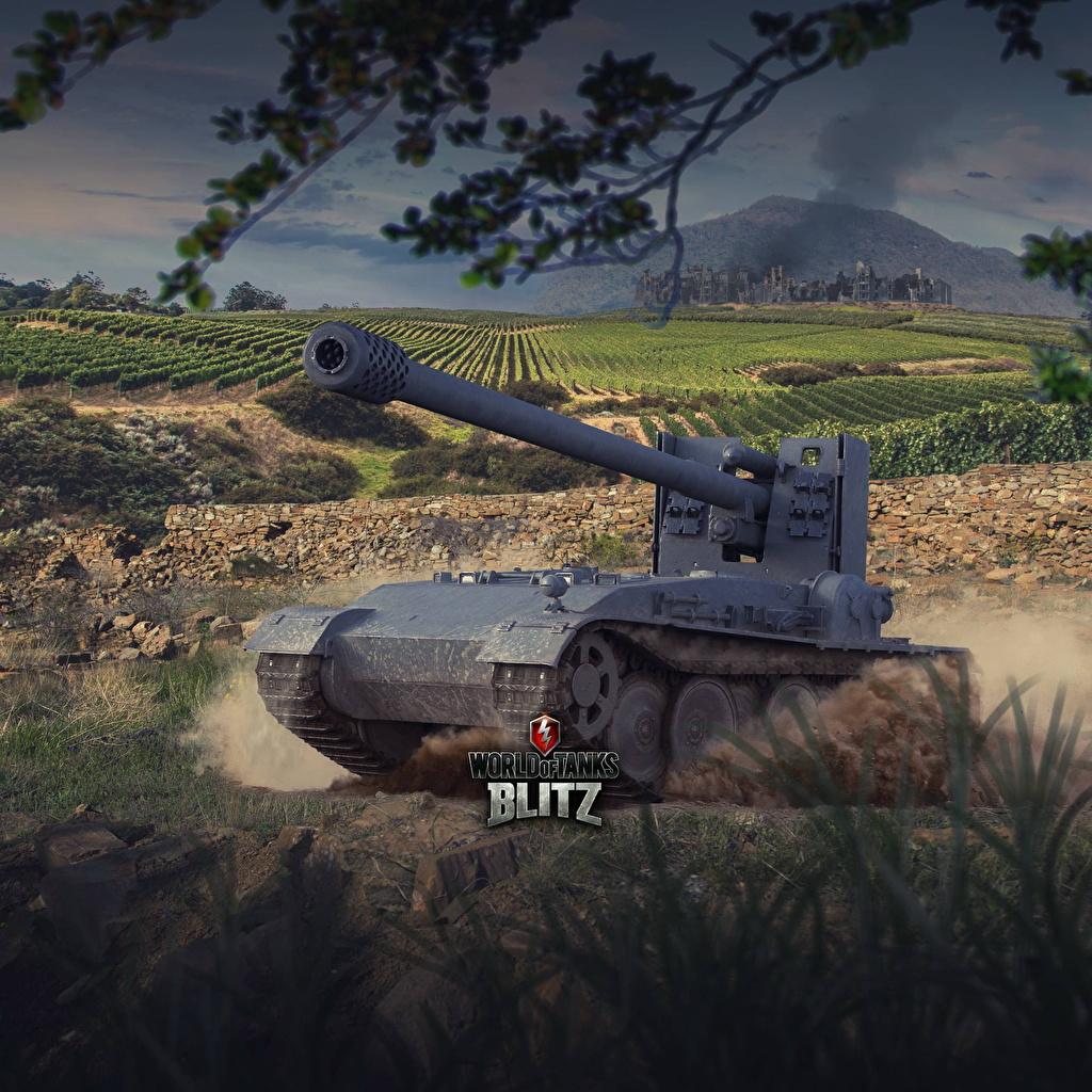 Fondos De Pantalla World Of Tanks Artillería Autopropulsada