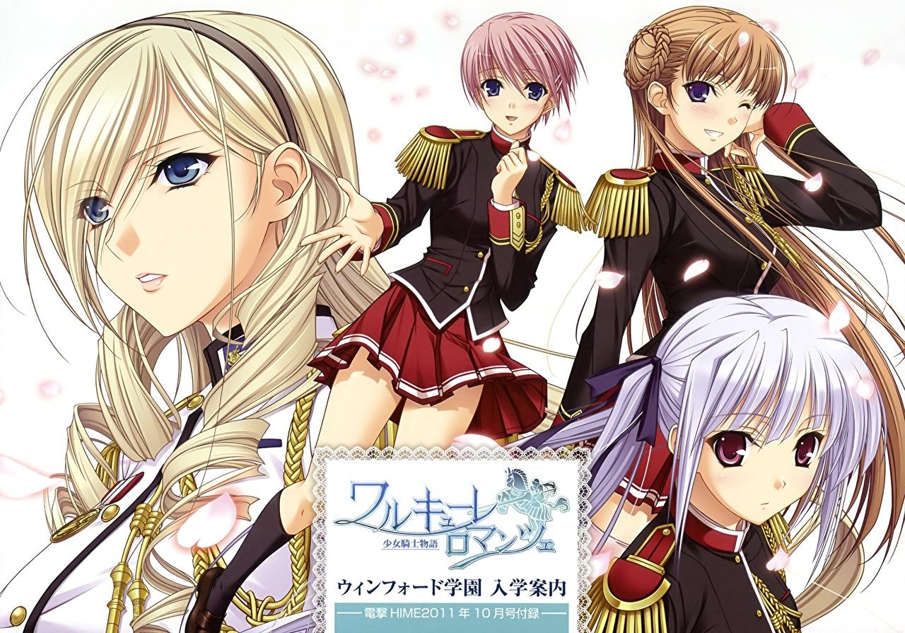 壁紙 ワルキューレロマンツェ 少女騎士物語 ゲーム ダウンロード 写真