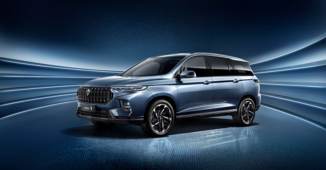 Picture Baojun Chinese Crossover RS-7, 2020 Side Cars Metallic CUV auto automobile